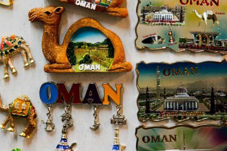 Orient-Express_Oman04